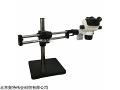 SZ-S 万向平衡支架显微镜