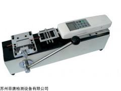 FT-801 端子拉力试验机