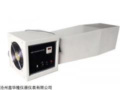 新型初期干燥抗裂性试验装置