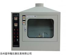 新型建材可燃性试验炉