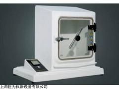 上海冷凝水试验箱