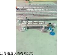 TD-UHZ—17LX 二线制4—20mA干簧管远传磁翻板液位计