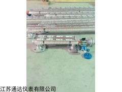 TD-UHZ—17LX 二線制4—20mA干簧管遠傳磁翻板液位計