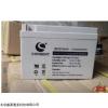 光盛蓄电池型号GH12V50AH
