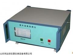 EUV-03 山东   紫外臭氧检测仪