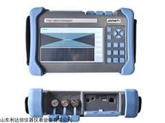 LDX-JW6209  利达信   光缆普查仪LDX-JW6209