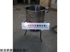 GSY-1灌水法试验仪鹏翼厂