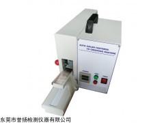 LT2001B 单锤摩擦脱色测试仪