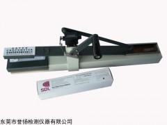 LT2001C 手动摩擦脱色测试仪