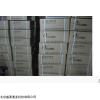 复华蓄电池MF12-26厂家直销
