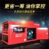 TO500A-J 500A柴油發電電焊機靜音式圖片