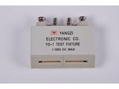 揚子 YD-1 四端測試夾具(小開檔)