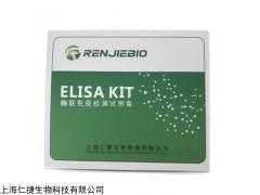 小鼠短鏈脂肪酸ELISA試劑盒