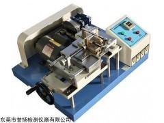 LT2009 皮革耐揉搓测试仪