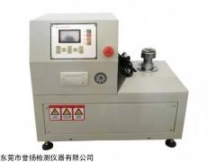LT2011A 电动皮革龟裂试验机