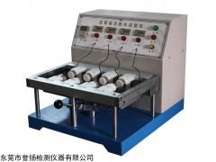 LT2012B BALLY皮革动态防水机