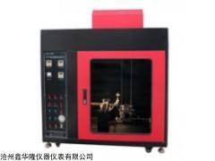 0.75立方钢板静电喷涂款水平垂直燃烧测定仪