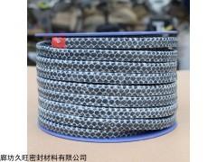 25*25 碳纤维盘根