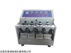 LT2013 MAESER皮革动态防水机
