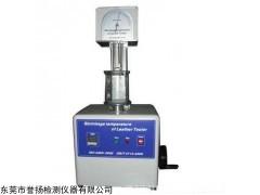 LT2015 皮革收缩温度测定仪