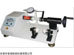 LT2020 皮革硬度测试仪