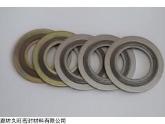4.5mm 金属缠绕垫