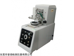 LT2021 织物通用磨损性能测试仪
