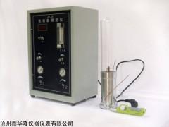 不锈钢数显氧指数测定仪