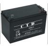 6GFM90 CTD蓄电池(德国)授权代理批发销售