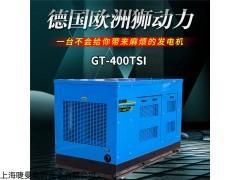 500a发电电焊机厂家