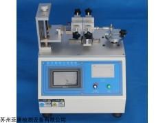 FT-1220 数显插拔力寿命试验机