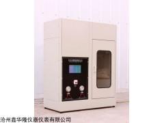 全自动氧指数测定仪