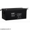 OTP蓄电池型号6FM-200直销报价