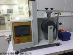 LT6009 箱轮磨耗试验机