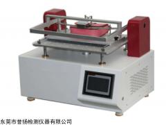 LT6010 箱包磁力扣疲劳试验机