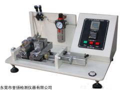 LT6011 塑料插扣疲劳试验机