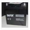 NP150-12 DAFER蓄电池~德富利电池、大陆销售