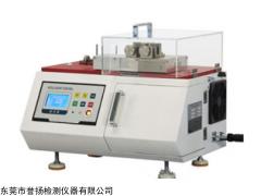 LT6012 皮边油耐疲劳试验机