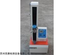 FT-8000 微电脑拉力试验机