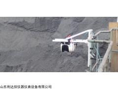 LDX-GD100 轨道式激光扫描盘点系统/激光盘煤仪