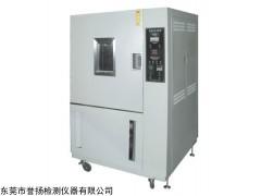 LT3004 橡胶臭氧老化试验机