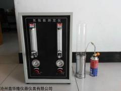 沥青橡胶氧指数测定仪