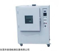 LT3005 老化试验机