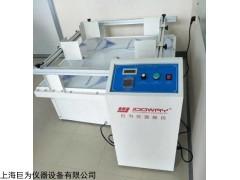 JW-1702 江西模拟汽车运输振动台