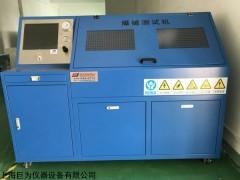 JW-4802 苏州手动/全自动爆破试验台