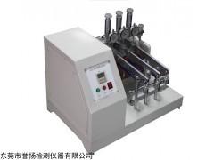 LT3007 NBS磨耗试验机