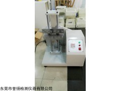 LT3009 橡胶曲折试验机