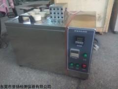 LT3015 橡胶耐油测试仪