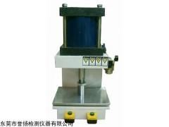 LT3016A 动式切试片机