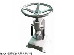 LT3016B 橡胶切片机